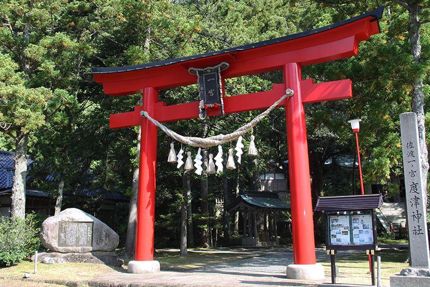 度津神社|新潟の観光スポット|【公式】新潟県のおすすめ観光・旅行情報!にいがた観光ナビ
